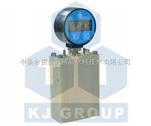 可拆卸軟包電池測量套件(95Lx52Wx8Tmm)--SPC-955208