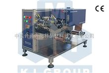 連續式實驗型自動涂布機--MSK-AFA-E200