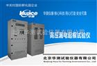 HCDH-200新型高压漏电起痕试验机