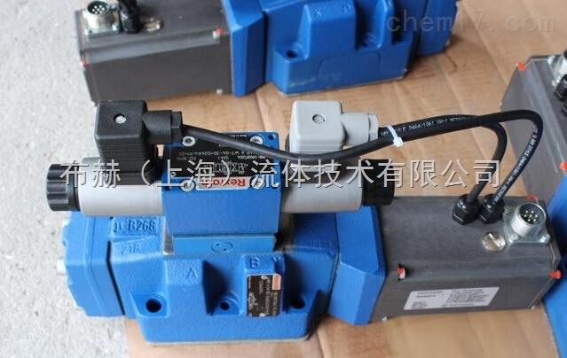 供应力士乐齿轮泵