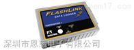 FlashLink 20200温度记录仪 温度测温仪 抗震动防水和仿潮