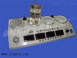 CJJ-4A數顯多頭恒溫磁力加熱攪拌器