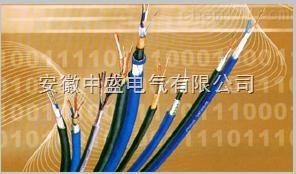 本质安全电路用对绞屏蔽控制电缆(本安电缆)