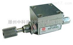 WLF-2氣相色譜儀專用穩流閥