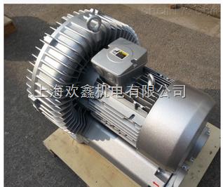 銷售環保設備用漩渦是吸氣泵 渦旋鼓風機