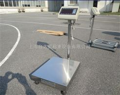 TCS-XC-F防水電子臺秤 不銹鋼電子臺秤 防爆電子秤 防銹電子秤