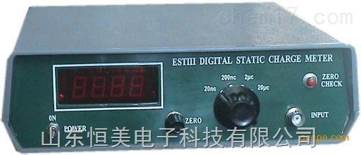 数字电荷仪