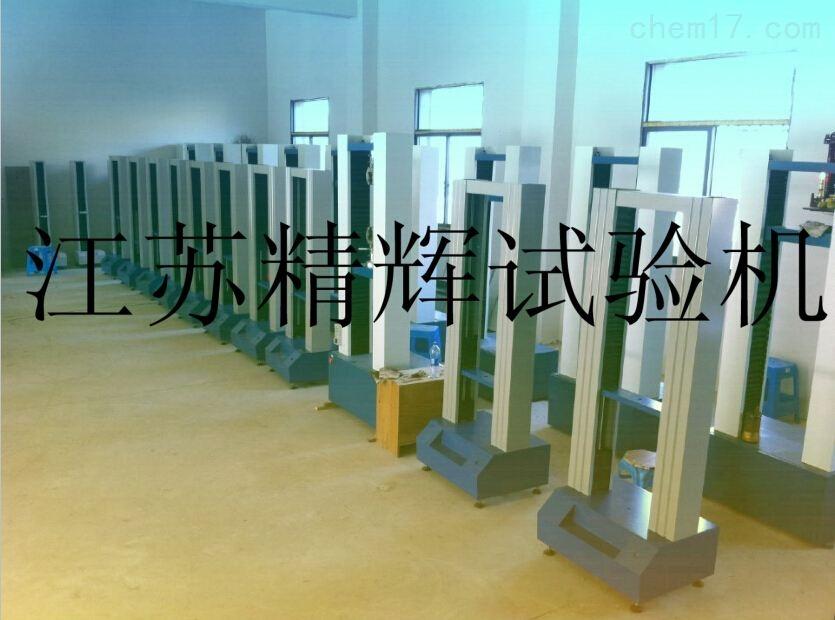 数显电子拉力机/无纺布拉力试验机/电子拉力测试机