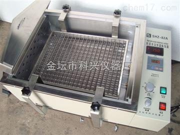SHZ-82A数显恒温水浴振荡器