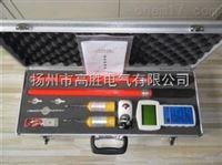 GSWHX无线高压核相仪厂家