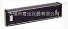 X-15N美国Spectroline X-15N管式紫外线灯