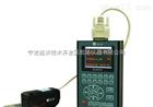 时代TR400激光粗糙度测量仪