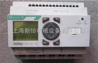 PKZM0-XM32DE现货穆勒EASY 618-AC-RC模块,德系MOELLER A22-EK01触头模块型号