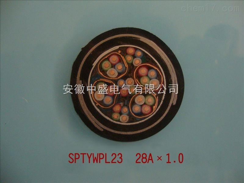 SPTYWPL23 28A*1.0 内屏蔽铁路数字信号电缆