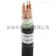 ZR-YJV 4*16+1*10 阻燃电缆