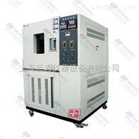 JW-8001/8002/8003/JW-8004臭氧老化試驗箱