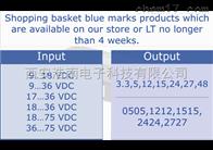 TESD60-24WD1515-UT多路输出TESD60系列PCB板安装 带有固定片DC-DC模块电源