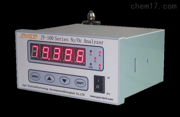 制氮机氮气分析仪