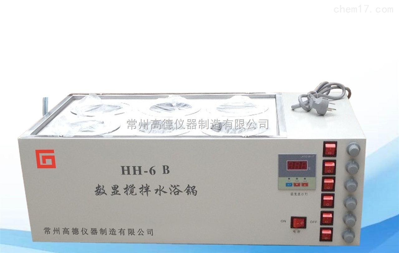恒温水浴磁力搅拌器