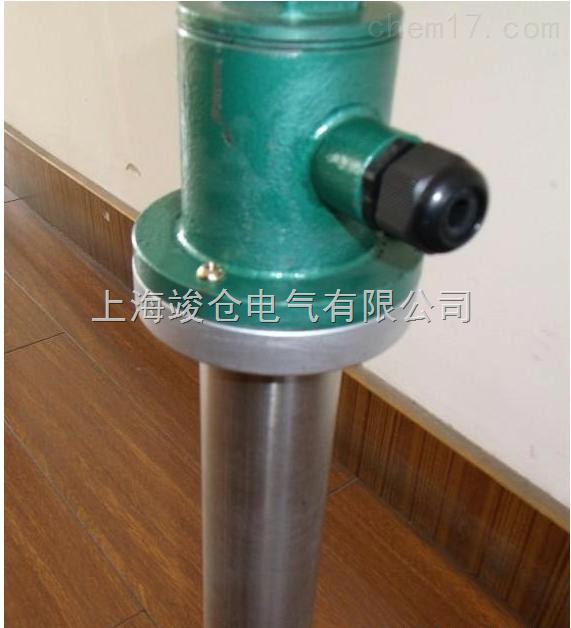 SRY6-7护套管型管状电加热元件