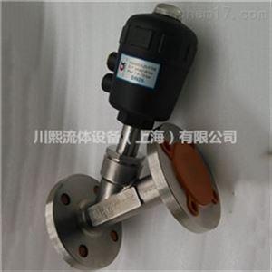 卫生级气动角座阀用于纯水化系统