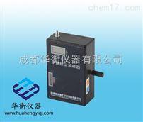 CCZ2CCZ2型個體粉塵采樣器