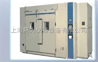 徐州步入式恒温恒湿试验室生产厂家