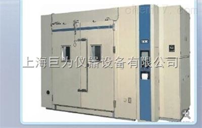 JW-1502上海步入式高低温试验室专业供应