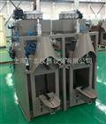 气动干粉砂浆包装机销售,气动干粉砂浆包装机批发,气动干粉砂浆包装机资料