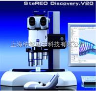 SteREO Discovery.V20蔡司体视显微镜
