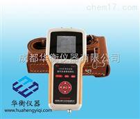 YHD2YHD2礦用本安型通風多參數檢測儀