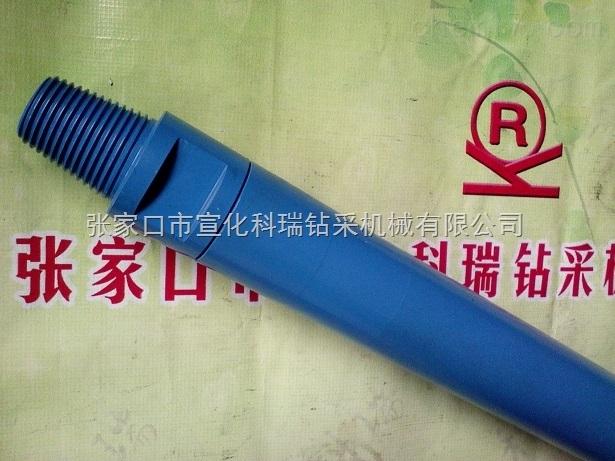 阿特拉斯,HD55A冲击器宣化生产厂家零售Z低价