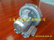 清洗設備專用高壓風機