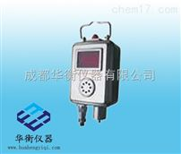 GRG5HGRG5H型礦用紅外二氧化碳傳感器