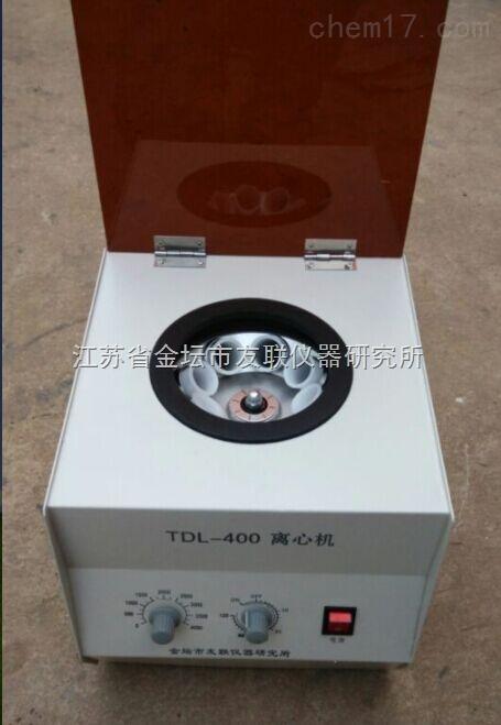TDL-400-台式低速大容量离心机-江苏省金坛市