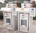 上海广志保温砂浆包装机GZM-50A,苏州玻化微珠砂浆包装机
