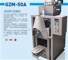 陕西干粉砂浆包装机技术L先企业