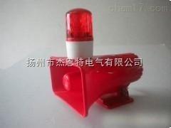 BC-3B一体化声光电子蜂鸣器,天车起重机语音声光报警器