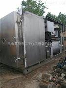 YZG-15回收二手YZG-15真空干燥机