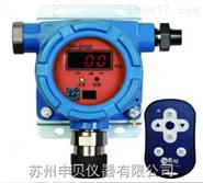 SP-2102 可燃气体检测仪