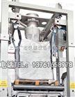 福建吨袋称重包装机吨袋包装机