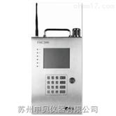 Multi Controller 无线Mesh网报警控制器 【FMC-2000】