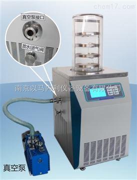 Ymnl-LGJ-12普通型冷凍干燥機