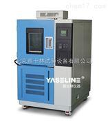 HB 6783.3-1993 机载设备气候环境试验箱(室)检定方法 温度试验箱(室)