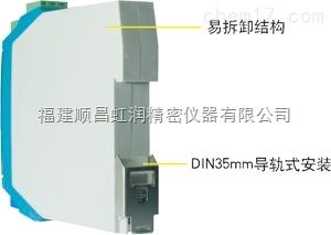 虹润NHR-B35系列开关量输入操作端隔离栅