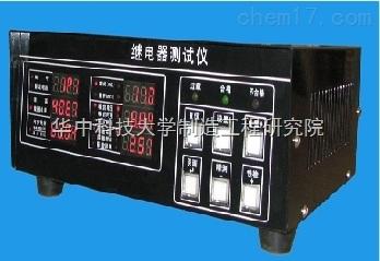 汽车检测设备 继电器综合参数测试仪高清图片
