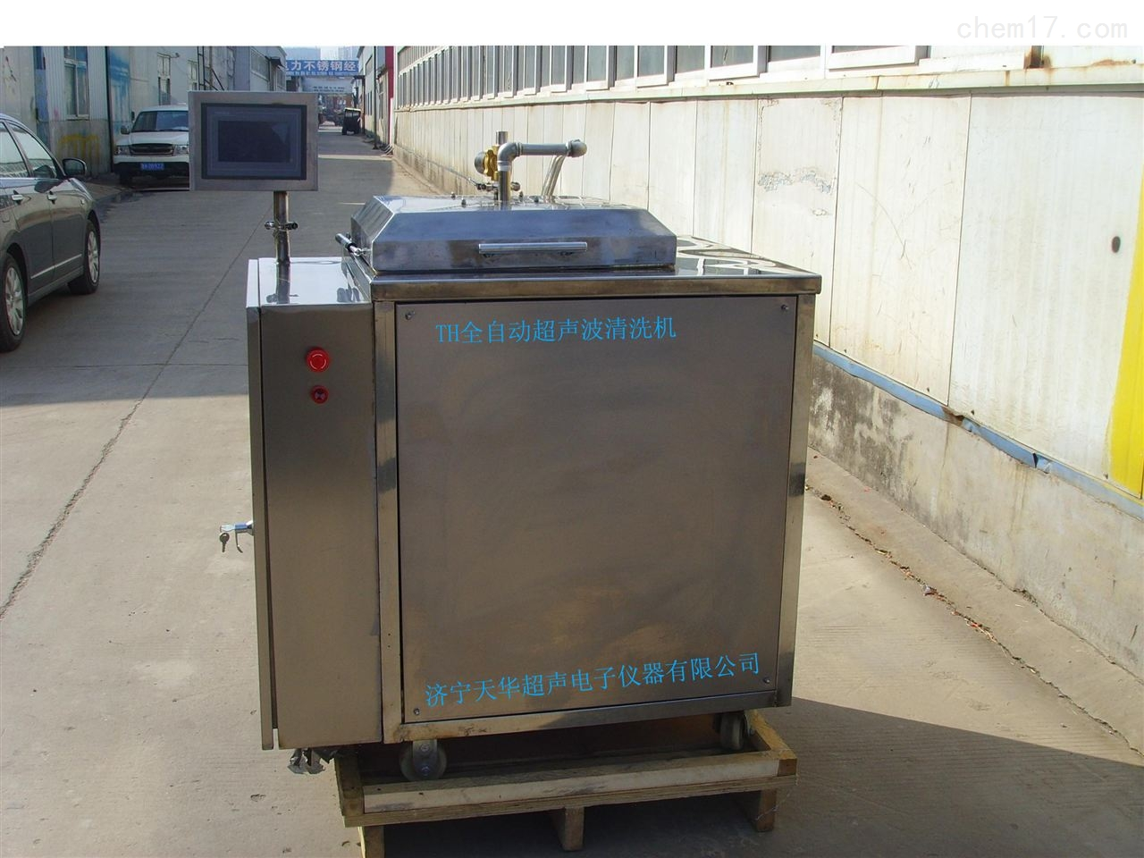 全自动医用超声波清洗机