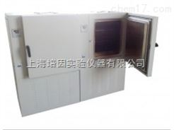 450度 高温 工业烘箱