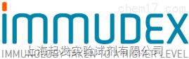 Immudex-抗原特异性T细胞定性定量检测试剂 中国*代理