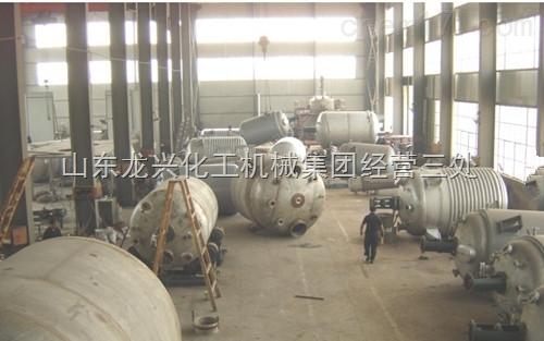 新品碳钢反应釜 碳钢螺带反应釜